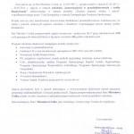 Referencje FPCP